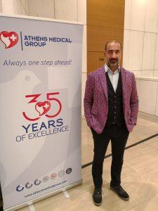 Η U4U στο 2ο Διεθνές Συνέδριο Ιατρικής Πρωτοπορίας και Καινοτομίας AMLI 2018