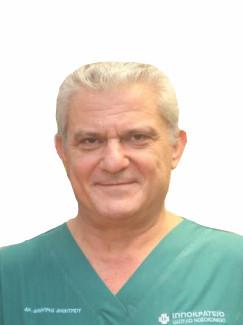 Δρ Δημήτριος Δημητρίου